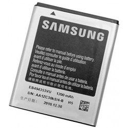 Battery Samsung EB494353VU S5570 I5510 S5250 Wave Galaxy Nex